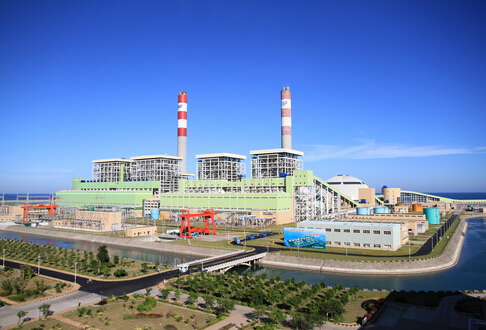 Guangdong Guangdong Long Lake power generation limited liabi