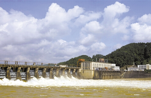 The Xijin Hydropower Station